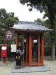 参道電話ボックス
